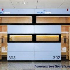 Отель VATC SleepPod Terminal 2 Стандартный номер с различными типами кроватей фото 13