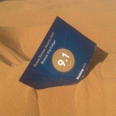 Отель Bivouac Erg Znaigui Марокко, Мерзуга - отзывы, цены и фото номеров - забронировать отель Bivouac Erg Znaigui онлайн сейф в номере