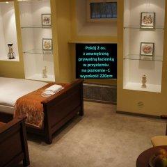 Отель Bussines Travel House Pokoje Goscinne 3* Номер категории Эконом фото 5