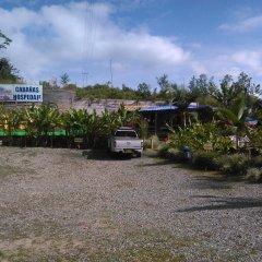 Casa Campestre Terrazas Del Palmar In Armenia Colombia From