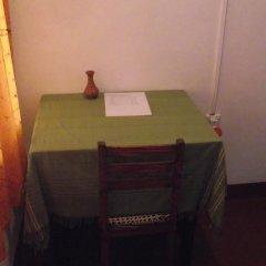 Отель The Herb Garden комната для гостей фото 3