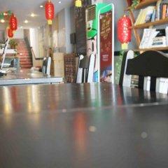 Отель Shanghai Blue Mountain Youth Hostel - Hongqiao Китай, Шанхай - отзывы, цены и фото номеров - забронировать отель Shanghai Blue Mountain Youth Hostel - Hongqiao онлайн гостиничный бар