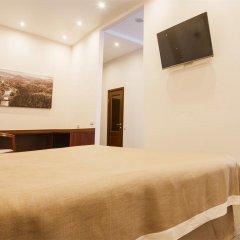 Отель Avant Пермь комната для гостей фото 3