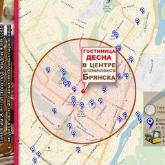 Гостиница Десна в Брянске - забронировать гостиницу Десна, цены и фото номеров Брянск спортивное сооружение