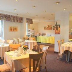 INVITE Hotel Nürnberg City питание фото 3