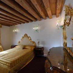 Hotel Ai Reali di Venezia 4* Стандартный номер с различными типами кроватей фото 4
