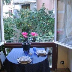 Отель La casa di Vale Церковь Св. Маргариты Лигурийской балкон