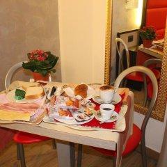 Отель House Beatrice Milano Номер Комфорт с двуспальной кроватью фото 5
