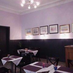 Отель Du Dauphine Франция, Лион - отзывы, цены и фото номеров - забронировать отель Du Dauphine онлайн питание фото 2