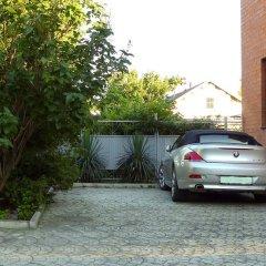 Гостевой Дом Пристань Большой Геленджик парковка