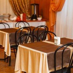 Отель Cosmos Казань питание фото 3