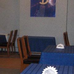 Гостиница Динамо Украина, Харьков - отзывы, цены и фото номеров - забронировать гостиницу Динамо онлайн питание