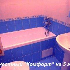 Санаторий Светлана ванная