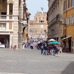 Апартаменты DormiRoma Apartments Piazza Navona - Victoria Suite фото 5
