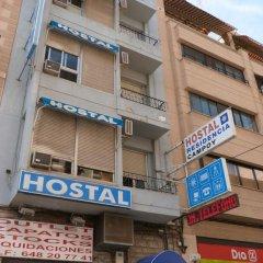 Отель Hostal Campoy Стандартный номер с различными типами кроватей фото 3