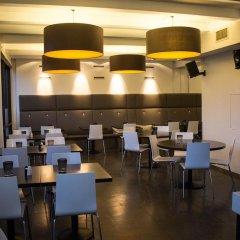 Отель Østerport Дания, Копенгаген - 6 отзывов об отеле, цены и фото номеров - забронировать отель Østerport онлайн питание