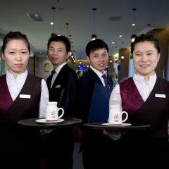 Отель Yitel Xian Big Wild Goose Pagoda Китай, Сиань - отзывы, цены и фото номеров - забронировать отель Yitel Xian Big Wild Goose Pagoda онлайн гостиничный бар