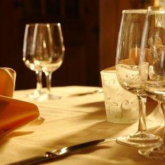 Hotel Alphorn гостиничный бар