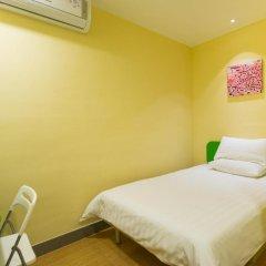 Отель Hi Inn Chongqing Beibei Pedestrian Street комната для гостей фото 4