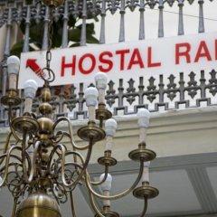 Отель Hostal Ramos Барселона гостиничный бар