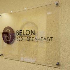 Отель Belon B&B сейф в номере