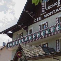 Отель Citotel L'Echo Des Montagnes Армой городской автобус