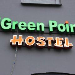 Отель Жилые помещения Green Point Казань детские мероприятия