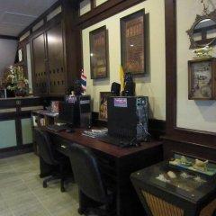 Отель Jomtien Morningstar Guesthouse гостиничный бар