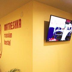 Гостиница Matreshka Hostel в Реутове отзывы, цены и фото номеров - забронировать гостиницу Matreshka Hostel онлайн Реутов фото 3