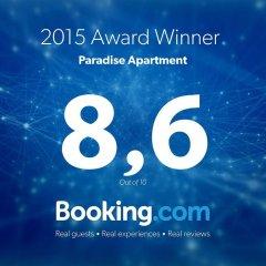 Отель Paradise Apartment Кыргызстан, Бишкек - отзывы, цены и фото номеров - забронировать отель Paradise Apartment онлайн спортивное сооружение