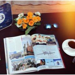 Отель Dalida питание фото 3