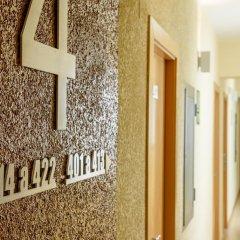 Отель Hostal Florencio спа