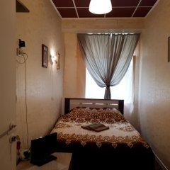 Dvorik Mini-Hotel спа фото 2