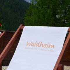 Отель Waldheim Апартаменты фото 5