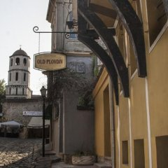 Отель Guest House Old Plovdiv балкон