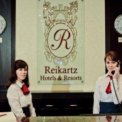 Гостиница Reikartz Dnipro спа фото 2