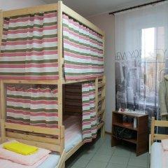 Лайк хостел Кровать в женском общем номере с двухъярусной кроватью фото 6