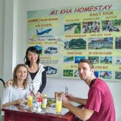 Отель Mi Kha Homestay интерьер отеля фото 3