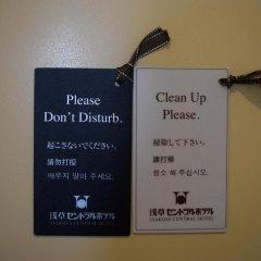 Asakusa Central Hotel 3* Стандартный номер с различными типами кроватей фото 8