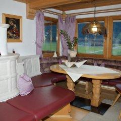 Отель Alpinschlossl развлечения