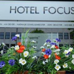 Отель Focus Бельгия, Кортрейк - отзывы, цены и фото номеров - забронировать отель Focus онлайн помещение для мероприятий фото 2