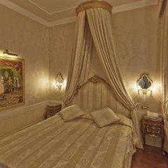 Отель Canal Grande 4* Номер категории Премиум с различными типами кроватей фото 4