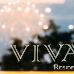 Отель Viva Residence Таиланд, Бангкок - отзывы, цены и фото номеров - забронировать отель Viva Residence онлайн гостиничный бар