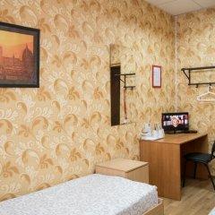 Гостиница Солнечная Стандартный номер с разными типами кроватей фото 21