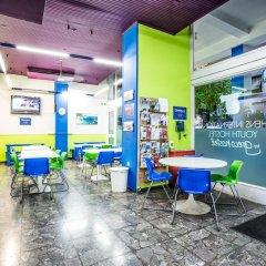 Youth Hostel Athens интерьер отеля