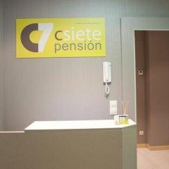 Отель Pension C7 интерьер отеля