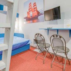 Мини-отель 15 комнат 2* Стандартный номер с разными типами кроватей (общая ванная комната)
