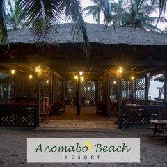 Отель Anomabo Beach Resort питание фото 2