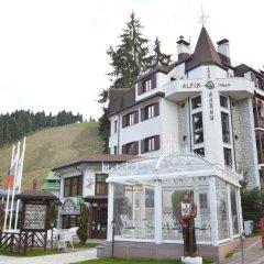 Отель Alpin Боровец фото 5