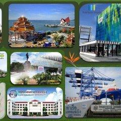 Отель Paradise Park Laemchabang городской автобус